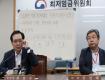 HR정보-최저임금-본문사진(목차).png